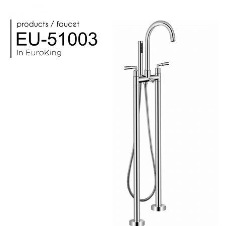 SEN EU-51003