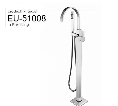 SEN EU-51008
