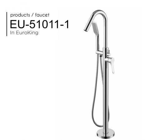 SEN EU-51011-1