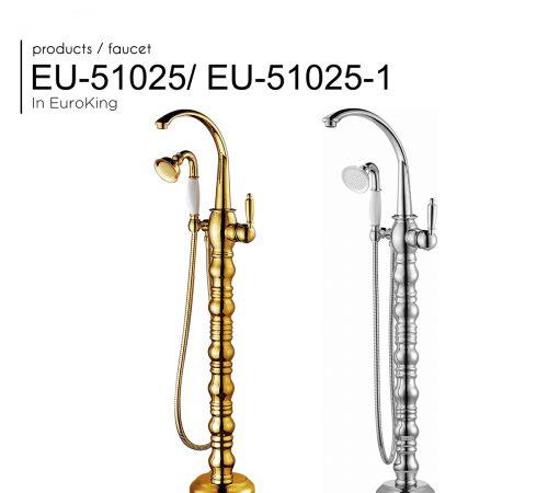 SEN EU-51025/ EU-51025-1