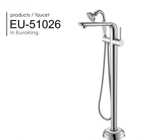 SEN EU-51026