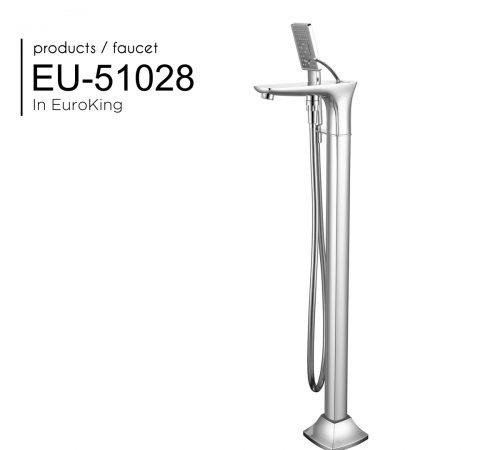 SEN EU-51028