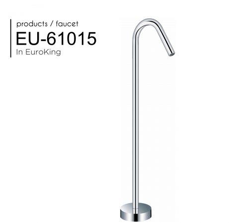 SEN EU-61015