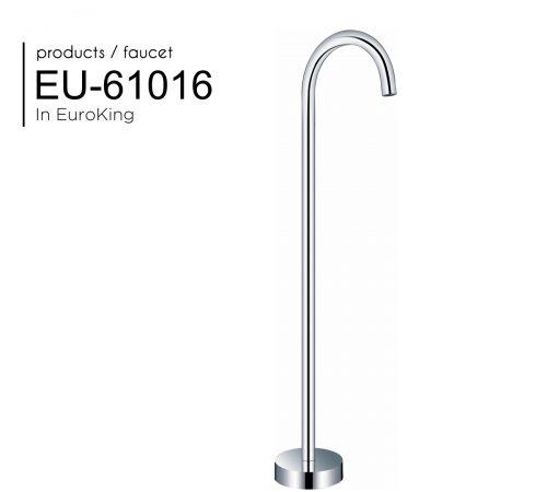 SEN EU-61016