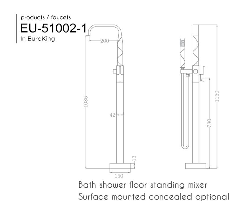 sen EU-51002-1