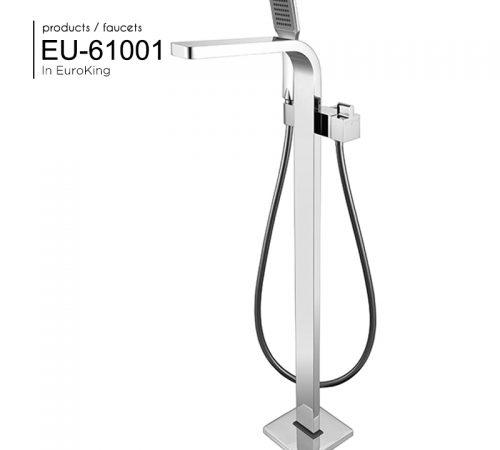 SEN EU-61001